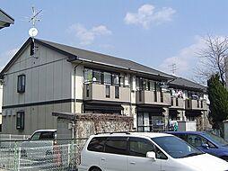 TタウンD棟[2階]の外観