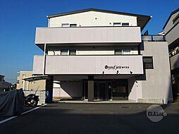 大阪府摂津市南千里丘2丁目の賃貸マンションの外観