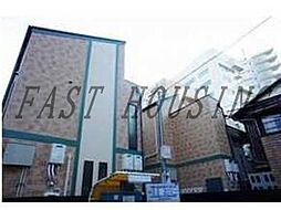 東京メトロ副都心線 北参道駅 徒歩1分の賃貸アパート