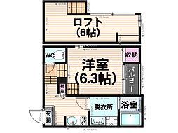 笹原駅 4.3万円