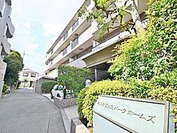 横浜希望ヶ丘パークホームズ