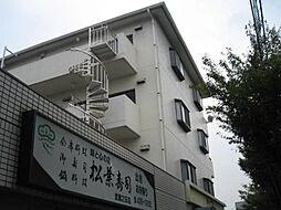 ハピネス南武庫之荘[403号室]の外観