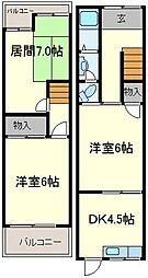 [テラスハウス] 大阪府大阪市平野区加美東1丁目 の賃貸【/】の間取り