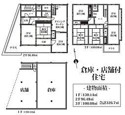 神奈川県平塚市宮松町