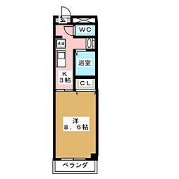 ヒルズヤマザト[5階]の間取り