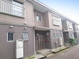 横浜線 相原駅 相原2丁目 マンション
