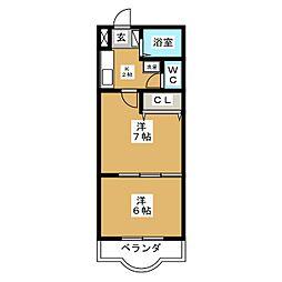 ソフィア[5階]の間取り