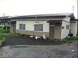 東大館駅 2.8万円