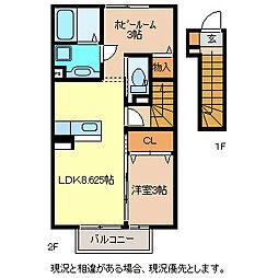 カーサ・YII[2階]の間取り