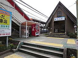 名鉄犬山線/石仏駅 徒歩 約15分(約1200m)