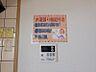 その他,2LDK,面積55.51m2,賃料5.9万円,東武宇都宮線 新栃木駅 徒歩30分,,栃木県栃木市川原田町