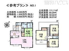1号地 建物プラン例(間取図) 調布市東つつじケ丘3丁目