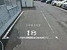 駐車場,1K,面積24m2,賃料3.3万円,札幌市営東豊線 元町駅 徒歩9分,札幌市営東豊線 新道東駅 徒歩18分,北海道札幌市東区北二十六条東10丁目3番25号
