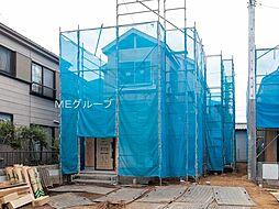 津田沼駅 3,590万円