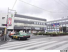 祐天寺駅(現地まで560m)