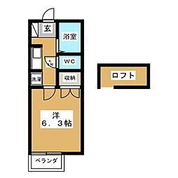 パルテネール中野[1階]の間取り