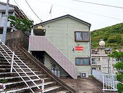 長崎駅 2.5万円