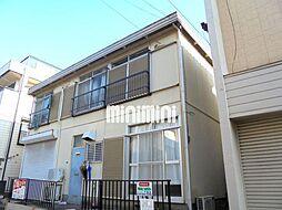 都賀駅 2.3万円