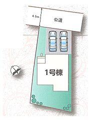 埼玉県さいたま市西区大字宝来