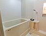 室内:きれいにお使いの浴室です,3DK,面積55.95m2,価格2,280万円,京急本線 黄金町駅 徒歩5分,横浜市営地下鉄ブルーライン 阪東橋駅 徒歩7分,神奈川県横浜市中区末吉町2丁目