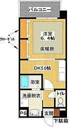 マイディアコート 2階1DKの間取り