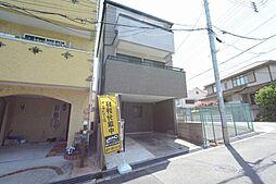 兵庫県宝塚市美座2丁目