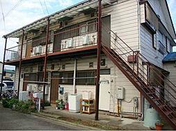 渡辺荘[2階]の外観