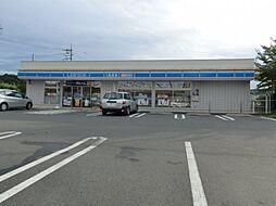 [一戸建] 東京都町田市三輪町 の賃貸【/】の外観