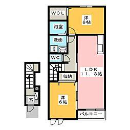 クラーヴォI[2階]の間取り