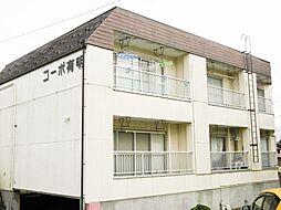 富士急ハイランド駅 5.0万円