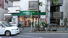 マルエツ西新宿店