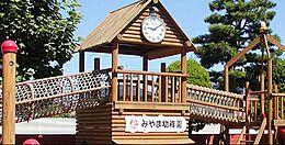 幼稚園みやま幼稚園まで1390m
