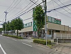 業務スーパー