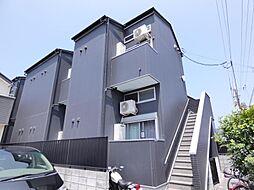 実籾駅 4.5万円