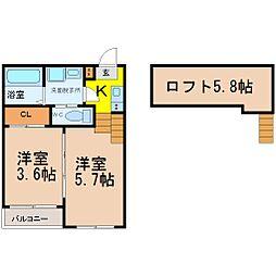 メゾン・フェリス鳴海(メゾンフェリスナルミ)[1階]の間取り