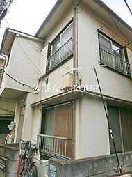 大塚駅 4.3万円