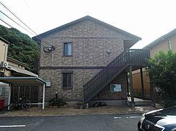 折尾駅 4.0万円
