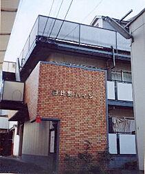 日比野ハイツ[106号室]の外観