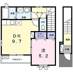 フォルシュI[2階]の間取り