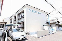 西川原駅 2.4万円