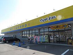 マツモトキヨシ 名古屋木場店営業時間9:0022:00 定休日:なし 徒歩 約10分(約750m)