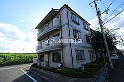 岡山県岡山市中区中島丁目なしの賃貸マンションの外観
