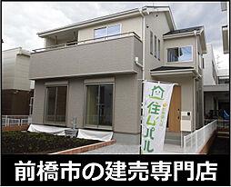 北原駅 2,090万円
