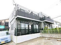 神奈川県藤沢市本鵠沼1丁目の賃貸マンションの外観