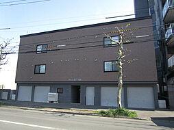 北海道札幌市東区北八条東8丁目の賃貸アパートの外観