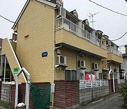 埼玉県さいたま市中央区新中里3丁目の賃貸アパートの外観
