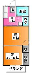 シャトーメープル[2階]の間取り