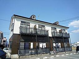 サンティール峯田A[1階]の外観
