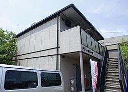 メゾンボヌール[1階]の外観