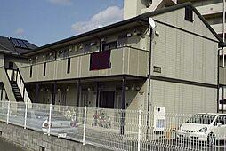 コートデール[1階]の外観